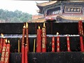 offers in Yuantong temple