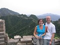 And this is us on top of the Great Wall of China